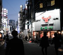 Japan Won't Hesitate to Declare Emergency if Needed: Nishimura