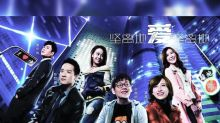 """TVB to finally air Jacqueline Wong's """"The Offliners"""""""