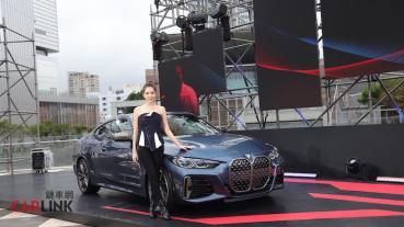 實車真的很好看! BMW 4系列與品牌大使許瑋甯帥氣同框登場