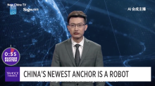 China's newest anchor is a robot