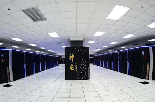 China's supercomputers are the latest target in US trade war