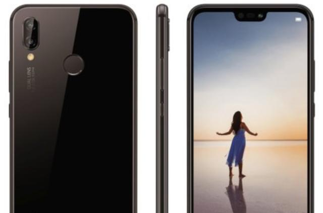 Watch the Huawei P20 reveal right here!