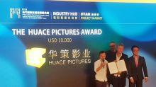 Liew Seng Tat, Pete Teo win at IFFAM Project Market 2017