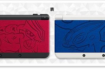 Don't you step on my blue suede Pokemon New 3DS