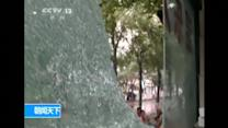 Chinese state media says 5 suicide bombers carried out Xinjiang attack
