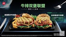 China Gets Its Introduction to Beyond Meat's Beyond Burger on June 3