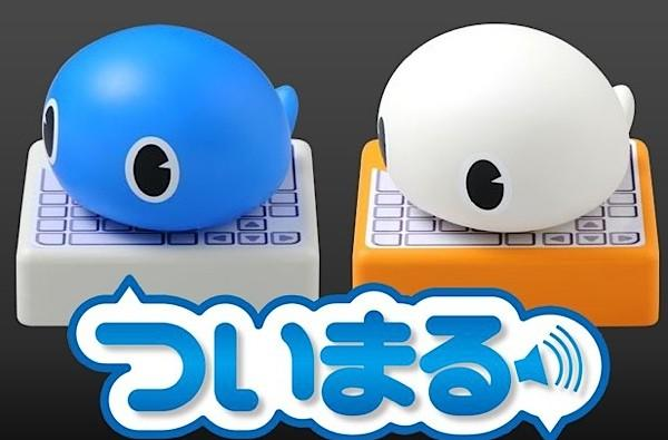 Twimal the Twitter reader reads your tweets, looks adorable while doing so (video)