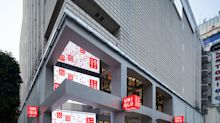 Fast Retailing's Full-Year Profit and Sales Fall Due to COVID-19