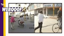Old Clip of Police Action in Amravati Shared Amid Current Lockdown