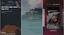 Resso, ByteDance's music streaming app, officially launches in India, sans Tencent-backed Universal Music