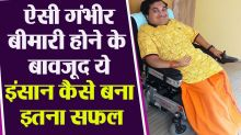 Dr. Sai Kaustuv Dasgupta Exclusive Interview on his 'Disability' Challenges