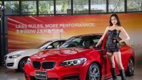 [CARVIDEO 汽車視界] 車壇直擊—BMW 2系列雙門跑車登場