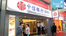 年尾銀行高息吸跨年資金 港元3個月定存 年息3.8厘