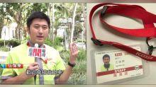 Former ATV actor Idea Ng becomes a bus driver