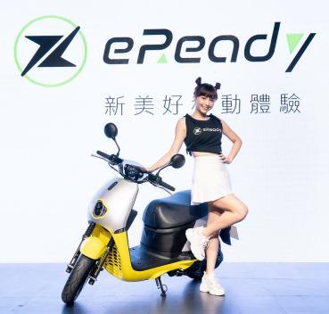台鈴工業eReady智慧雙輪品牌在台上市!首推eReadyFun車款、引領新美好移動體驗