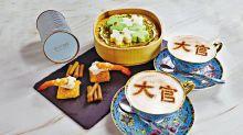 中西合璧Tea