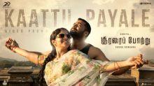 Suriya & Aparna Impress With Soorarai Pottru Song Kaattu Payale: Video Promo Crosses 1 Million Views