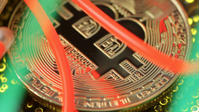 Bitcoin is 'poison' and needs to be stopped