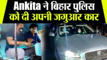 Ankita Lokhande Offers her Jaguar car to the Bihar Police on Sushant case