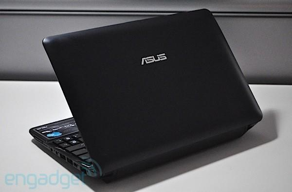 ASUS Eee PC 1015PN review