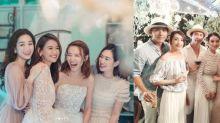 【輕婚禮提案】$999以下!女生參加小清新婚禮穿搭網購推介