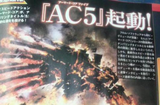 Armored Core 5: bigger fights, smaller robots