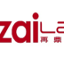 Zai Lab Announces Proposed Public Offering of American Depositary Shares