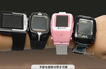 When just one phone watch won't do