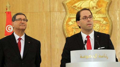 Tunisia's new unity government takes office