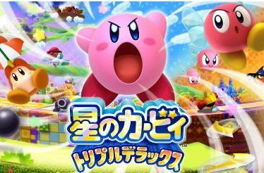 Japan gets Kirby: Triple Deluxe in January