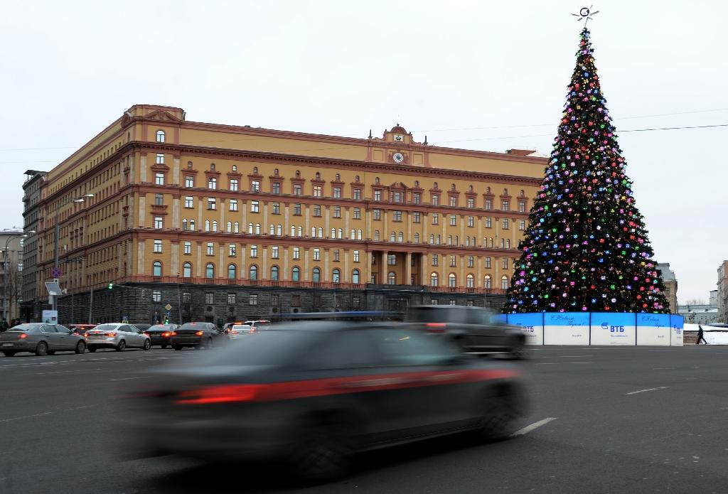 The headquarters of the FSB security service in central Moscow (AFP Photo/VASILY MAXIMOV )