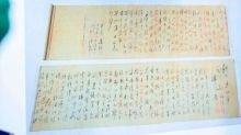 Stolen Mao Zedong scroll 'worth millions' found cut in half