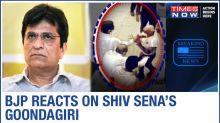 BJP leader Kirit Somaiya and Ram Kadam react on Shiv Sena's attack on ex-navy officer