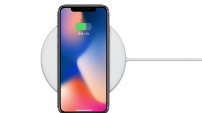 慘慘慘!iPhone X 賣得差又關 iPhone8 事?