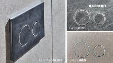 每個現代化浴室設計不可缺少的點睛產品
