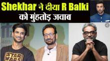 Shekhar kapur befitting reply to R Balki On Ranbir-Alia Nepotism Comment