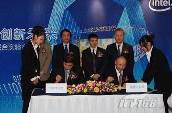 Intel and China Central Television establish research lab for HD initiatives