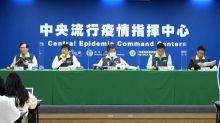 防社區感染!陳時中公布「集會指引」:強烈建議取消大型活動