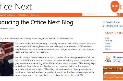 Office Next blog is here to answer all your burning questions about the future of spreadsheets