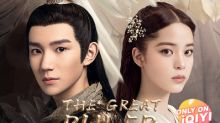 "iQIYI Original Drama Series ""The Great Ruler"" Release Met with Acclaim in Overseas and Domestic Markets, Adding to Success of Comic and Animation Adaptations Under the Same Franchise"