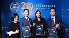 Sands China Wins Three HRoot Awards