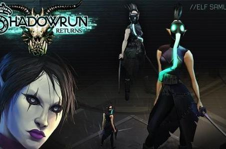 Shadowrun Returns review: Hack the planet