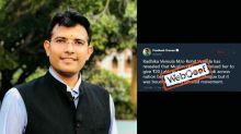 15 Times Prashant Patel Was the Champion of Spreading Fake News