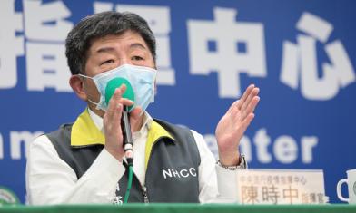 陳時中坦言:對武漢管制確實較嚴