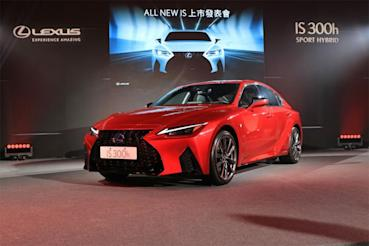 重回運動化本格 Lexus IS 300h操控能力大躍進