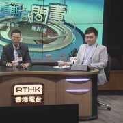 楊潤雄:向學校了解罷課情況非秋後算帳