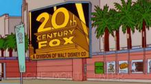 """13 Mal haben """"Die Simpsons"""" mit gruseliger Genauigkeit die Zukunft vorausgesagt"""