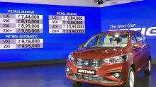 Maruti launches new Ertiga at Rs 7.44-10.9 lakh