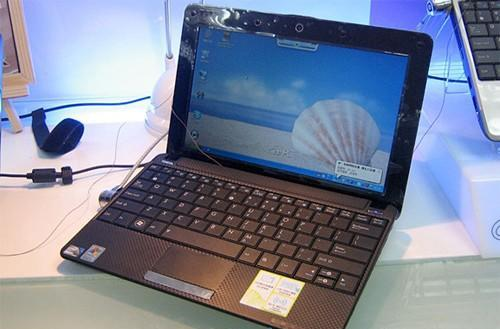 ASUS adds textured pattern 'wow-factor' to purported Eee PC 1001HA