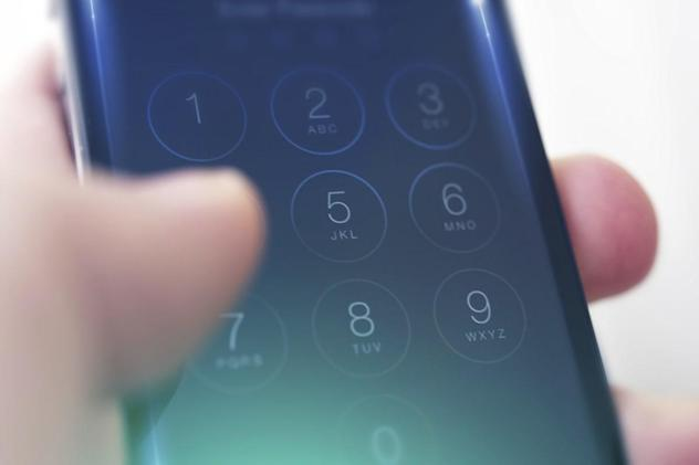 Investigators can't make you give up your work phone's passcode